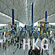 Hong Kong Airport - VideoHive Item for Sale
