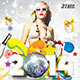 Carnival 2012 New Year Flyer - GraphicRiver Item for Sale