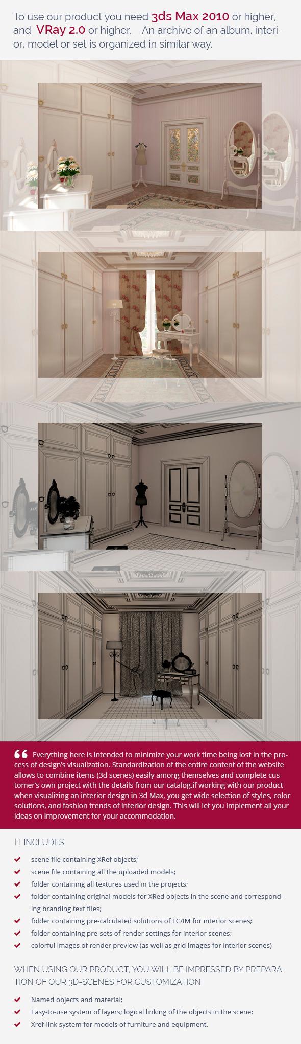 Dressing Room 0293 - 3DOcean Item for Sale