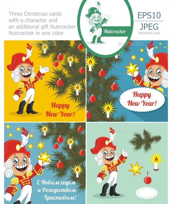 Greeting Card Illustration  - Miscellaneous Seasons/Holidays