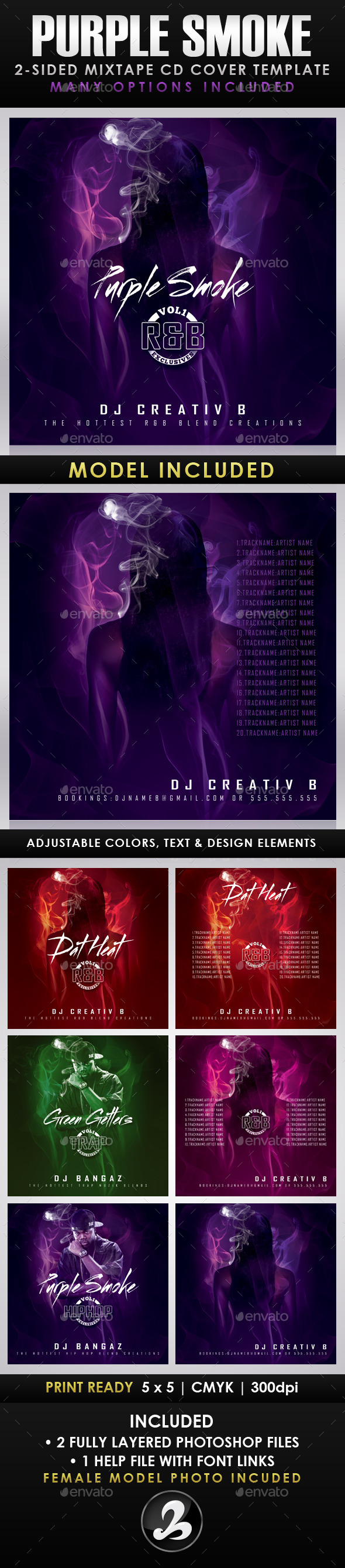 Purple Smoke Mixtape CD Cover Templates - CD & DVD Artwork Print Templates