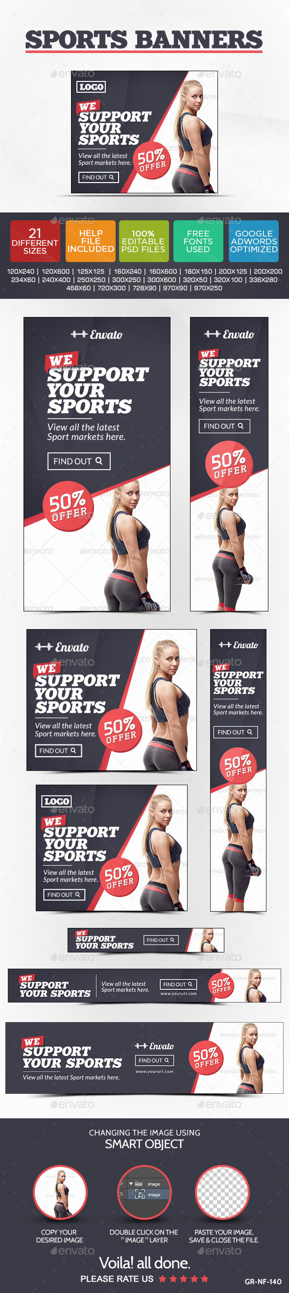 Sports Store Banners - Banners & Ads Web Elements
