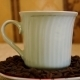 Coffee Cup 5 - VideoHive Item for Sale