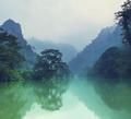 BaBe lake - PhotoDune Item for Sale