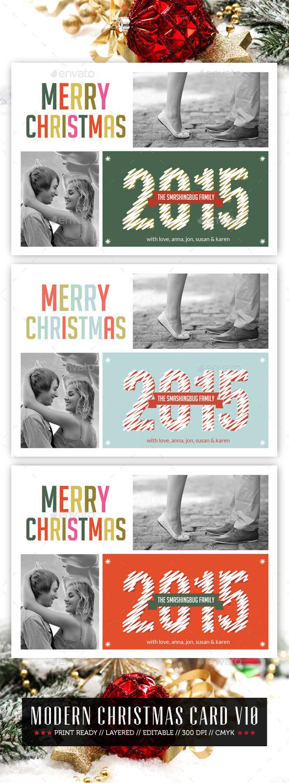 Modern Christmas Card V10 - Holiday Greeting Cards