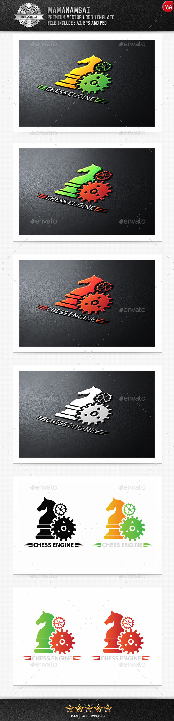 Chess Engine Logo - Logo Templates