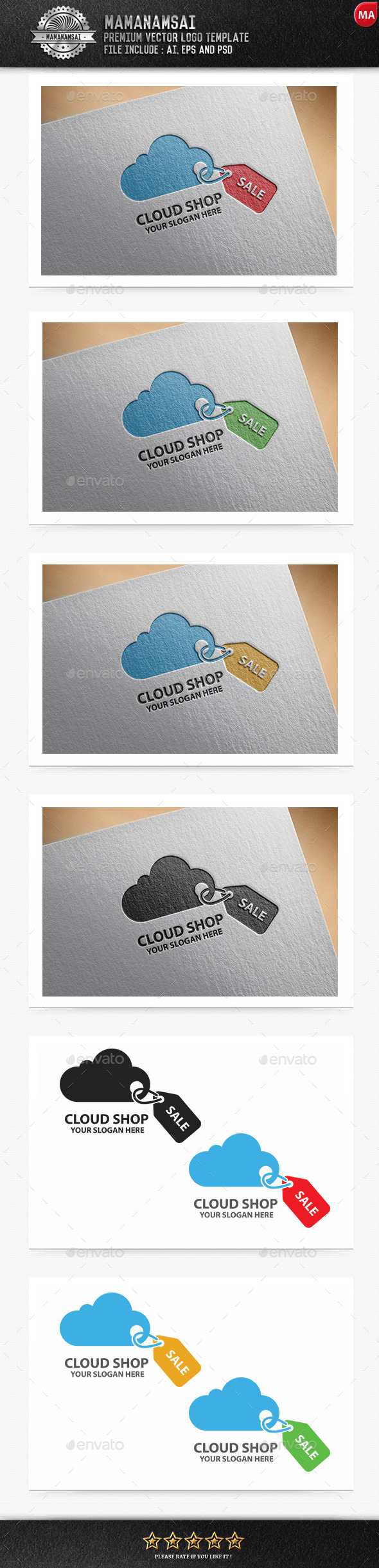 Cloud Shop Logo - Logo Templates