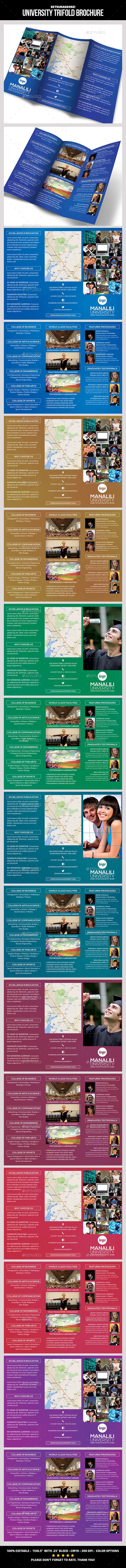 University Trifold Brochure - Corporate Brochures