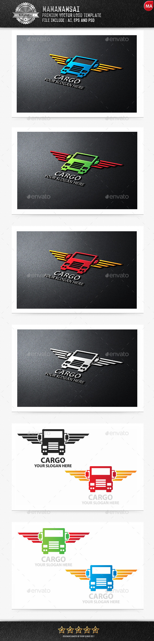 Cargo Logo - Logo Templates