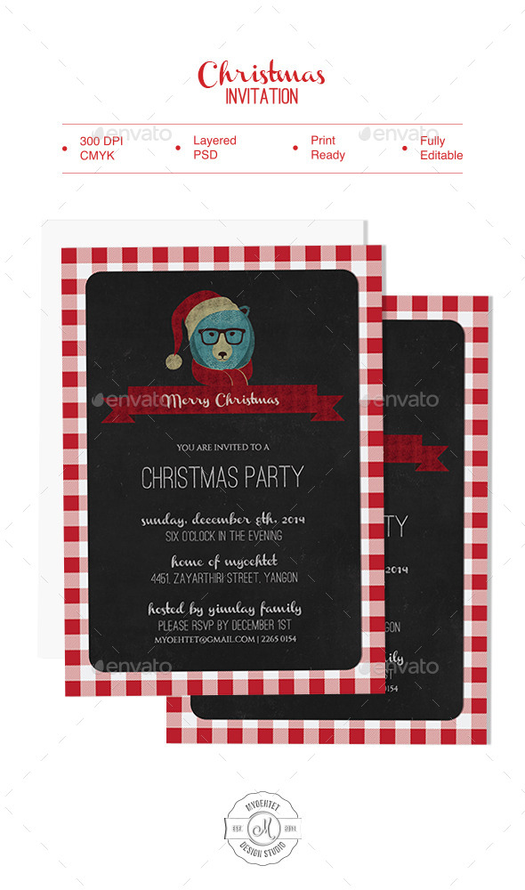 Christmas Invitation - Cards & Invites Print Templates