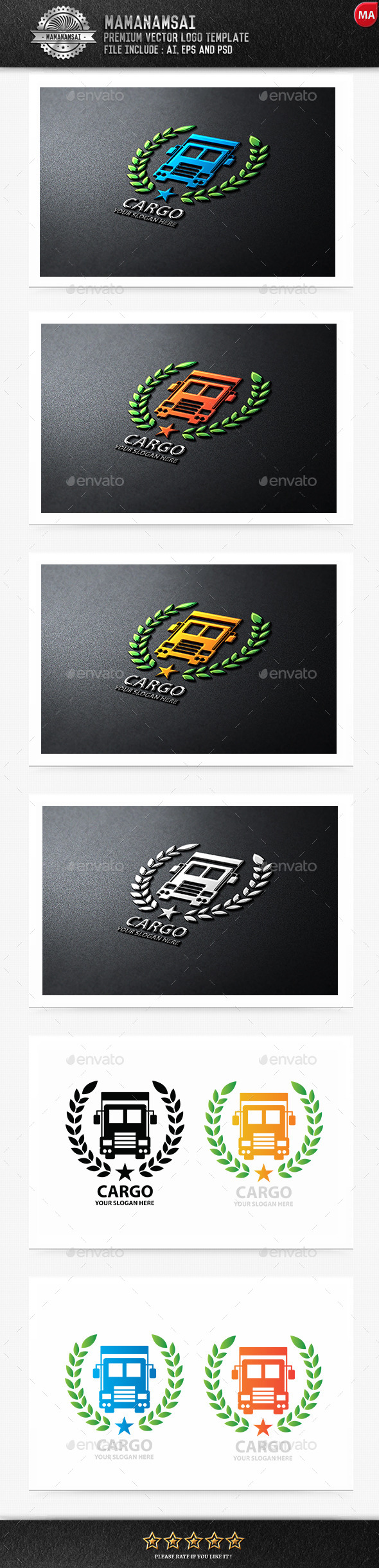 Cargo Badge Logo - Logo Templates