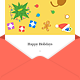 Exclusive Christmas Newsletter Nulled