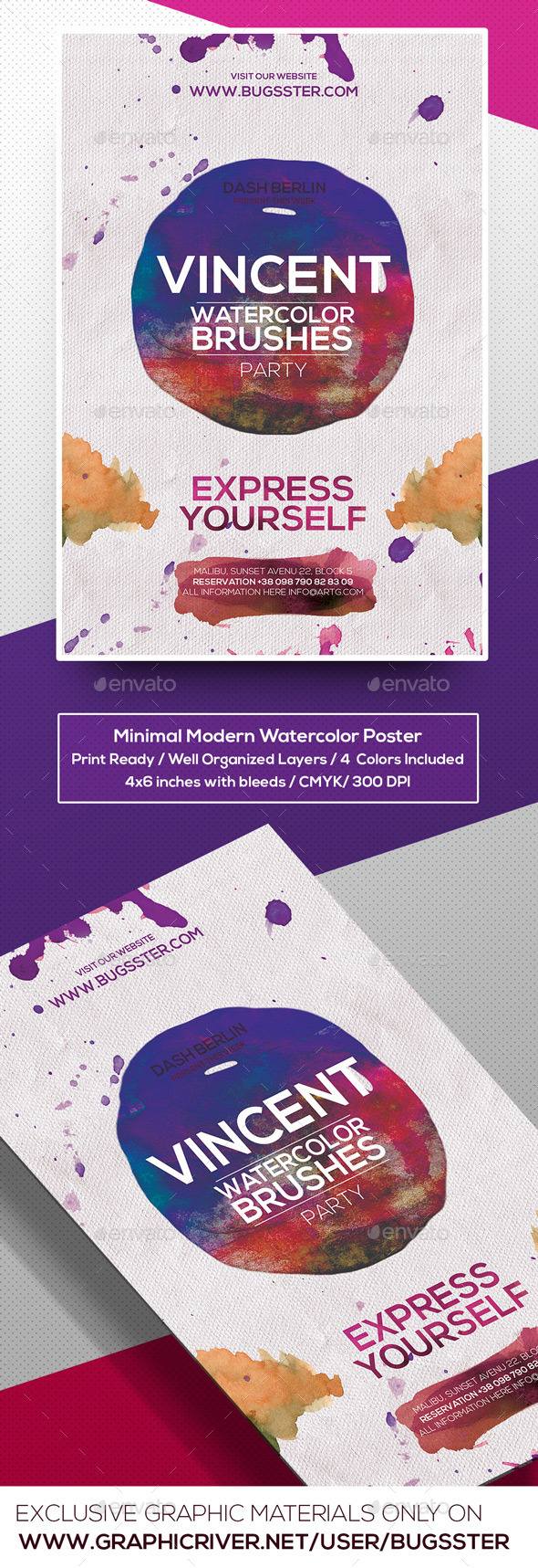 Minimal Modern Watercolor Poster\Flyer Template - Events Flyers