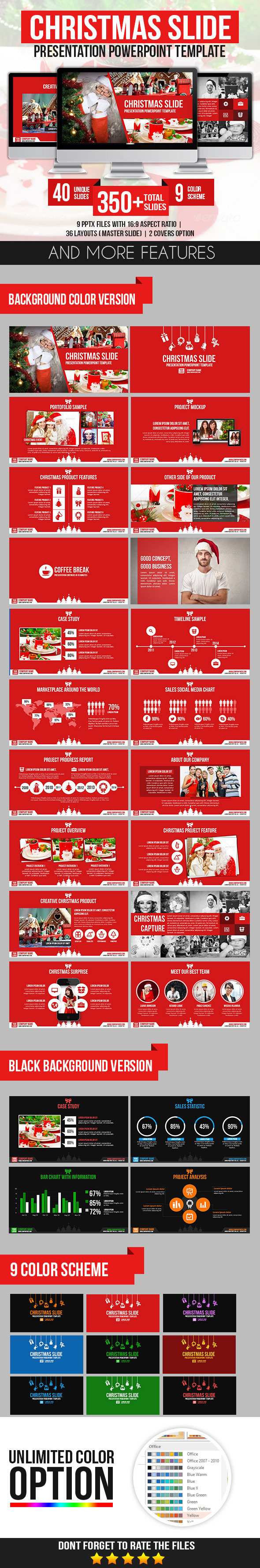 Christmas Slide Presentation PowerPoint Template - Business PowerPoint Templates