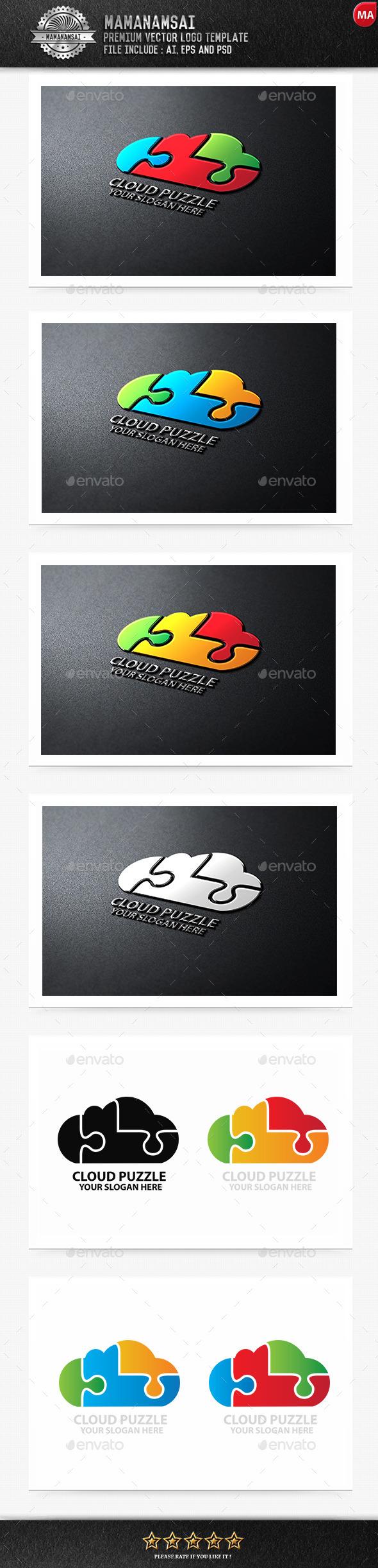 Cloud Puzzle Logo - Logo Templates