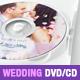 Elegant Wedding DVD / CD Cover Template - GraphicRiver Item for Sale