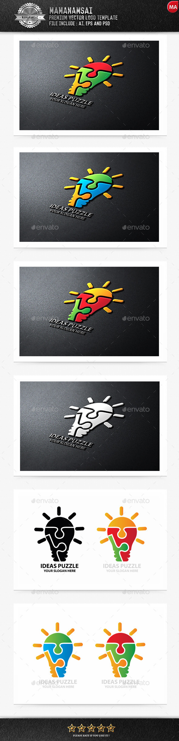 Idea Puzzle Logo - Logo Templates
