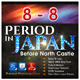 8 Before North Castle Vol.8 | Period in JAPAN - GraphicRiver Item for Sale