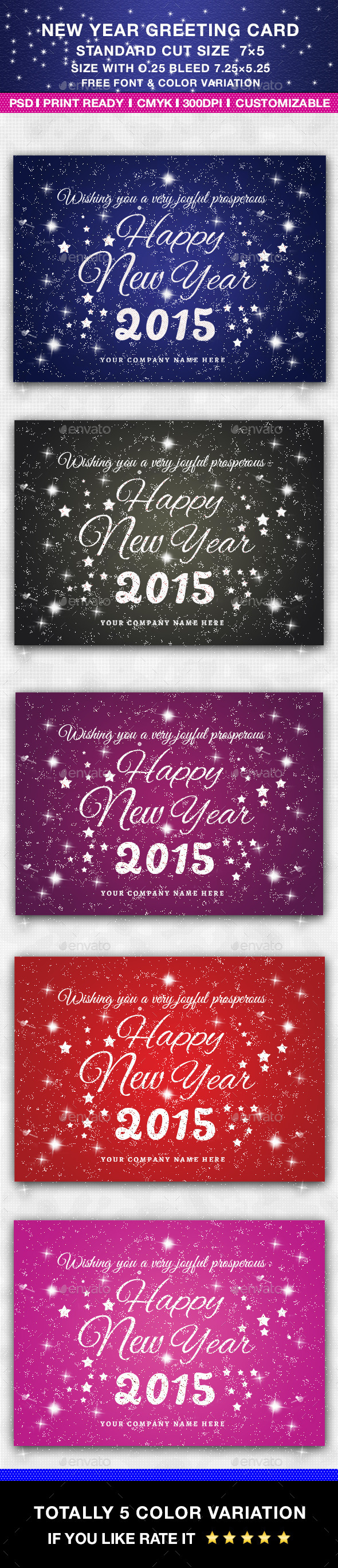 New Year Greeting Card - Greeting Cards Cards & Invites