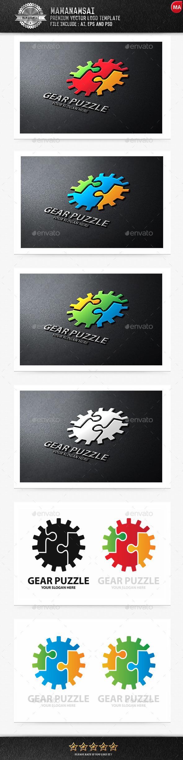 Gear Puzzle Logo - Logo Templates