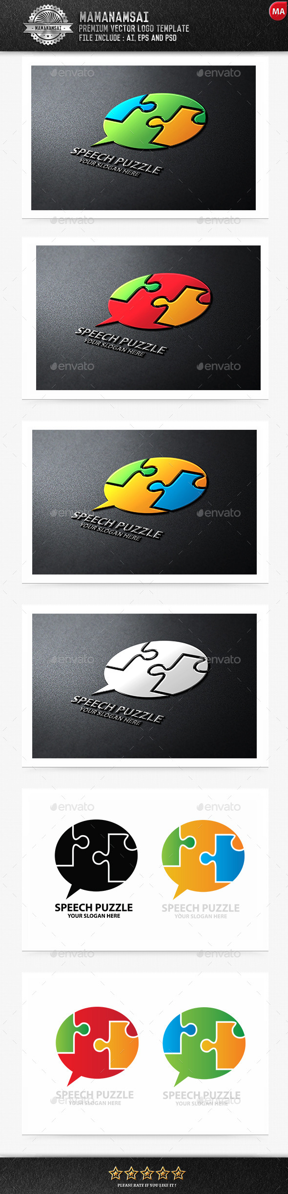 Speech Puzzle Logo - Logo Templates