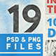 19 Ink Texture - GraphicRiver Item for Sale