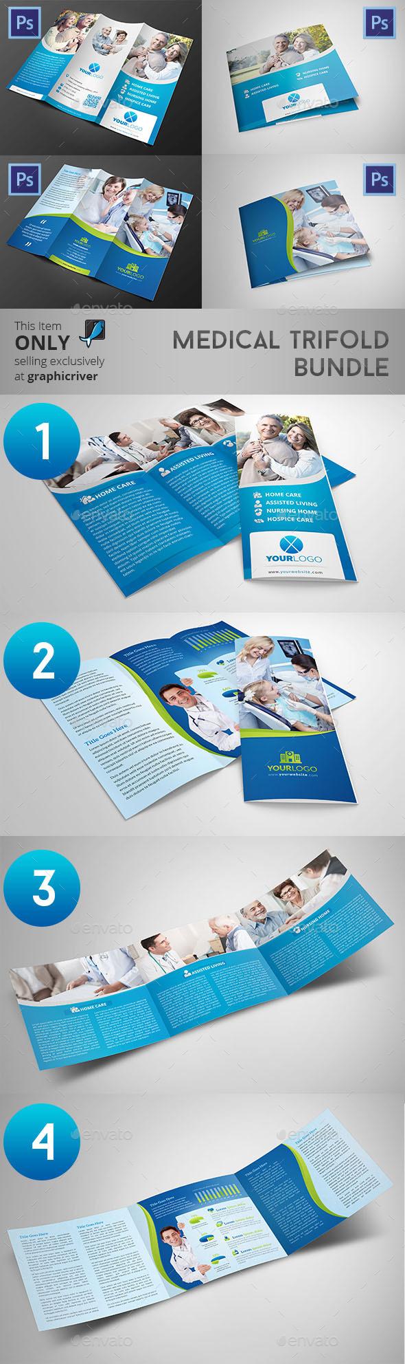 Medical Trifold Bundle - Informational Brochures