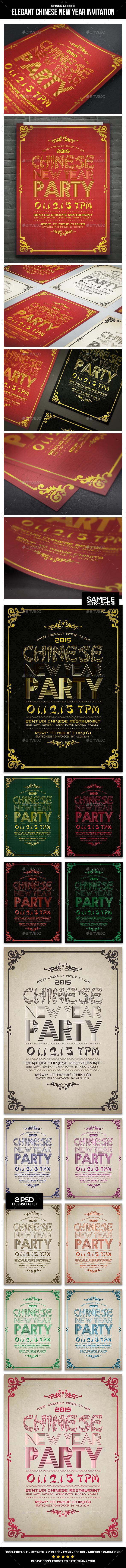 Elegant Chinese New Year Invitation - Invitations Cards & Invites