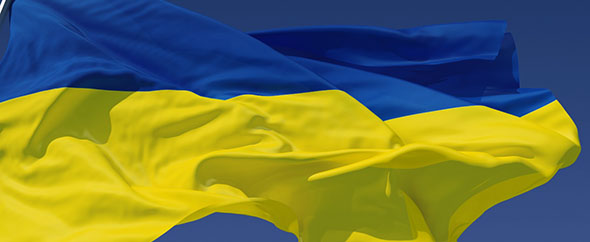 Flag of ukraine 2
