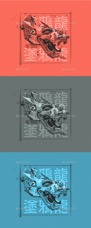 Graffiti Chinese Dragon - Monsters Characters