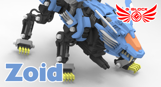 Zoid Collection