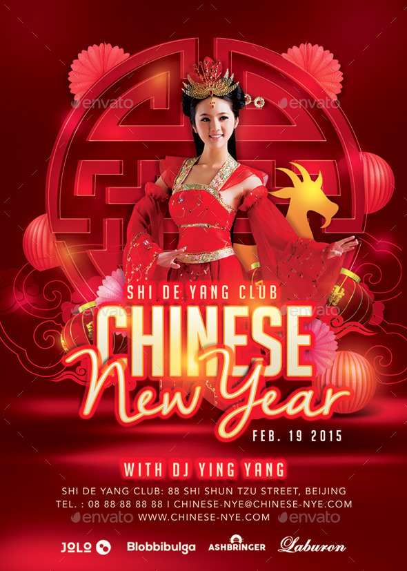 flyer celebrate chinese new year 2015 in club by n2n44 graphicriver