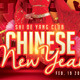 Flyer Celebrate Chinese New Year 2015 In Club - GraphicRiver Item for Sale