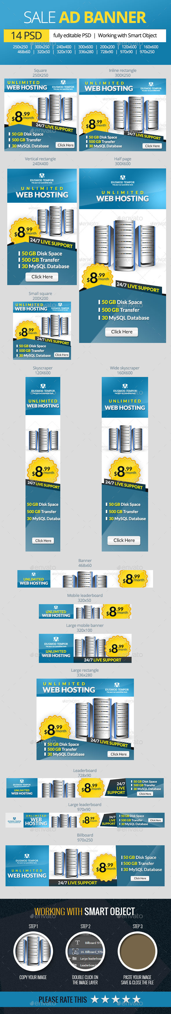 Server Hosting Banners - Banners & Ads Web Elements
