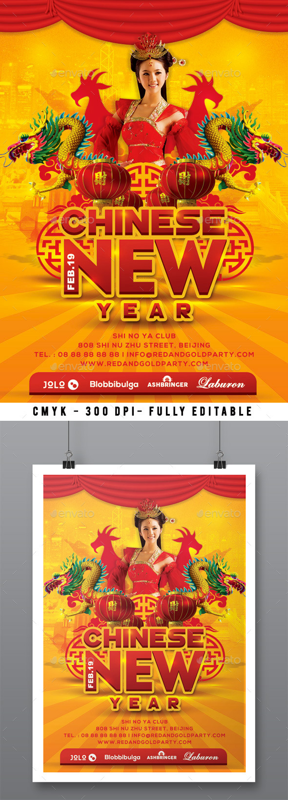 Gold And Red Chinese New Year 2015 Celebration - Events Flyers