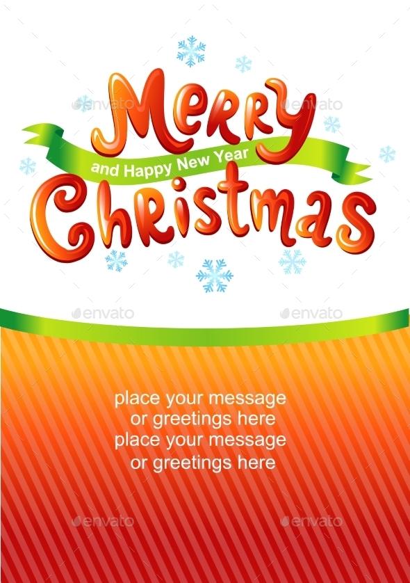 Merry Christmas Glossy Inscriptions  - Christmas Seasons/Holidays
