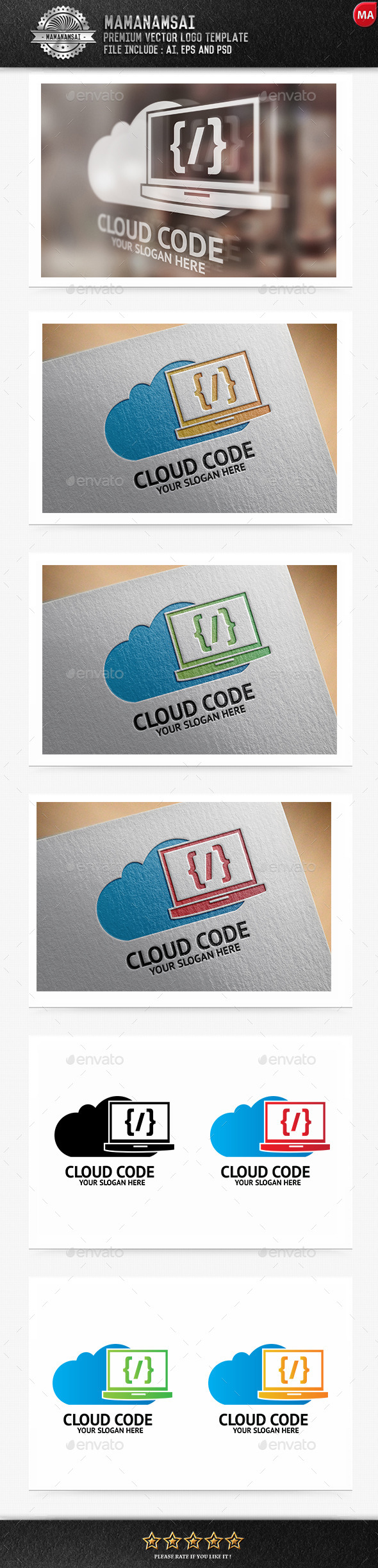 Cloud Code Logo - Logo Templates
