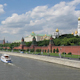 Moscow Kremlin River - VideoHive Item for Sale