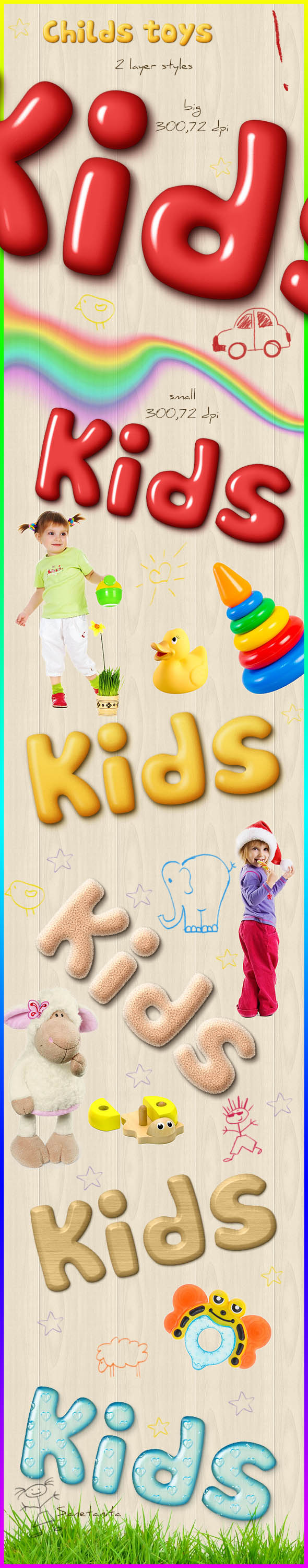Childs Toys Styles - Text Effects Styles