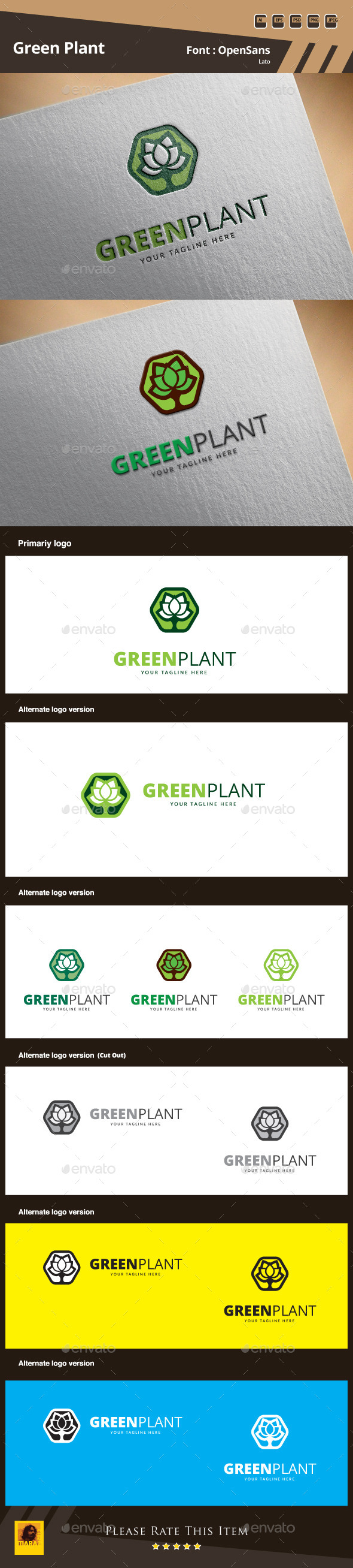 Green Plant Logo Template - Nature Logo Templates