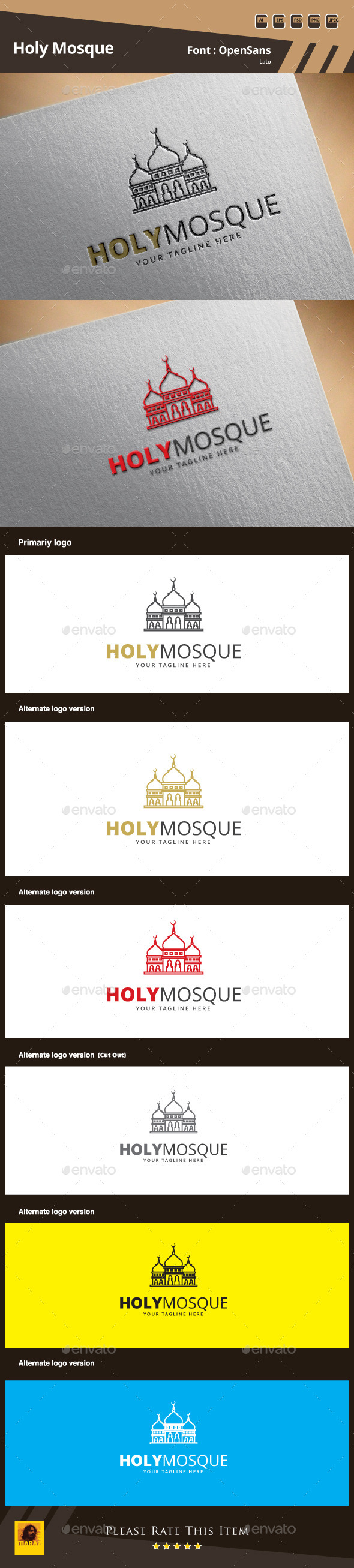 Holy Mosque Logo Template - Buildings Logo Templates