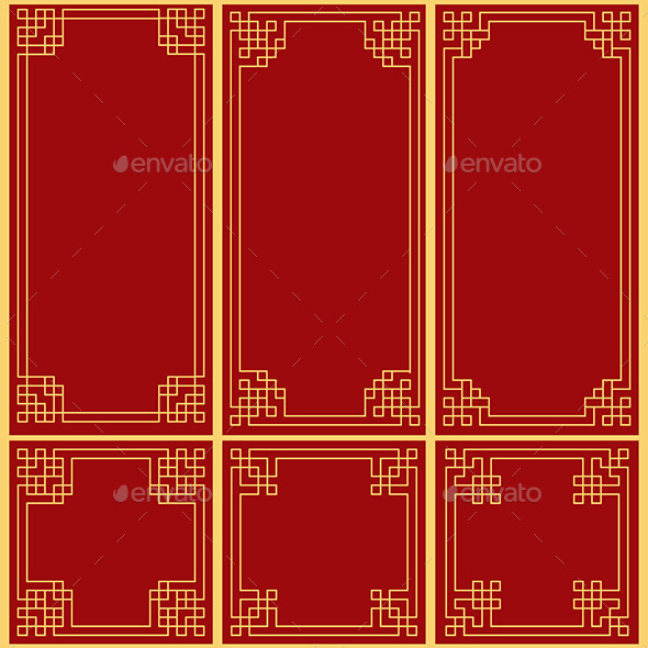 Chinese Decorative Frame - Borders Decorative