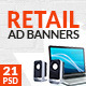 Retail Ad Banners - GraphicRiver Item for Sale