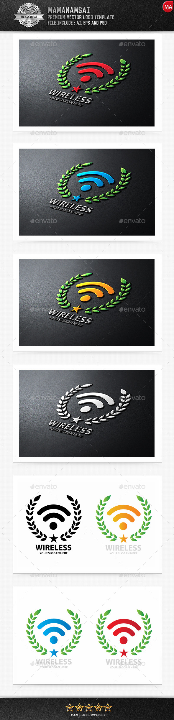 Wireless Logo - Logo Templates