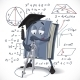 School Mathematics Textbook  - GraphicRiver Item for Sale