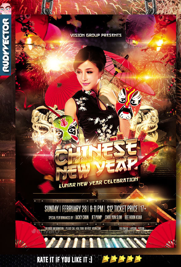Chinese New Year Celebration Flyer - Holidays Events