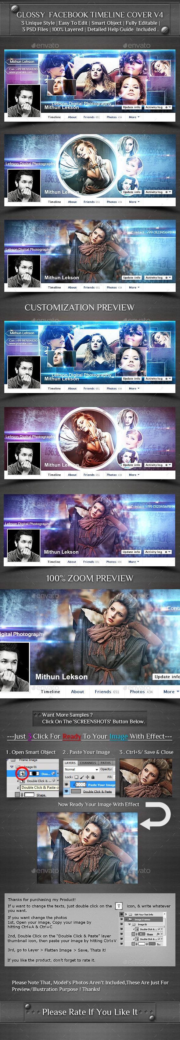 Glossy Facebook Timeline Cover V4 - Facebook Timeline Covers Social Media