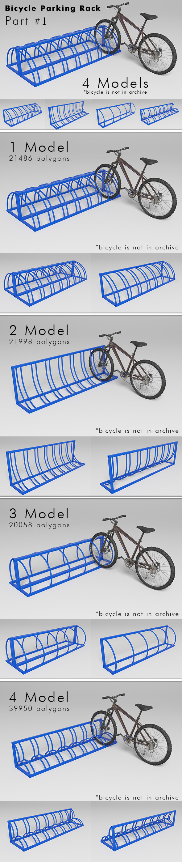 Bicycle Parking Rack - Part #1 - 3DOcean Item for Sale
