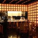 Japanese Restaurant - VideoHive Item for Sale