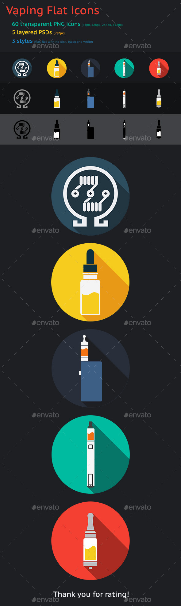 Vaping Flat Icons - Objects Icons